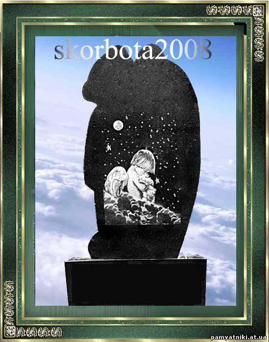 Фото памятников с нарисованными ангелами